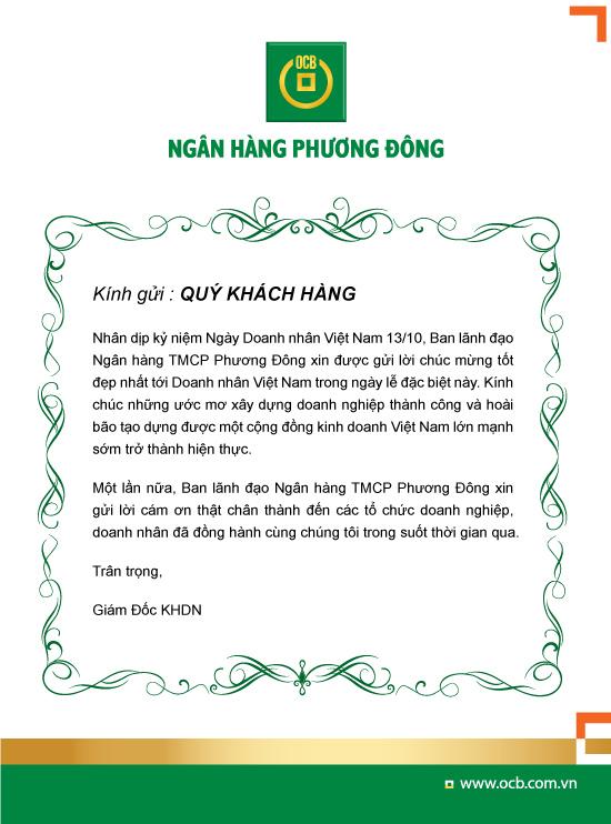 Thư chúc mừng Ngày Doanh nhân Việt Nam 13/10